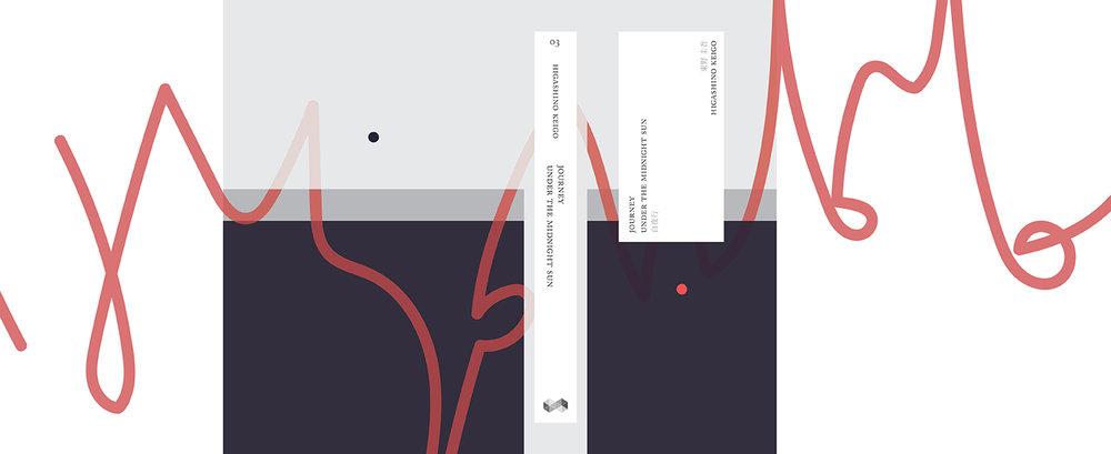 Keigo Higashino Book Covers Eunbi Yun
