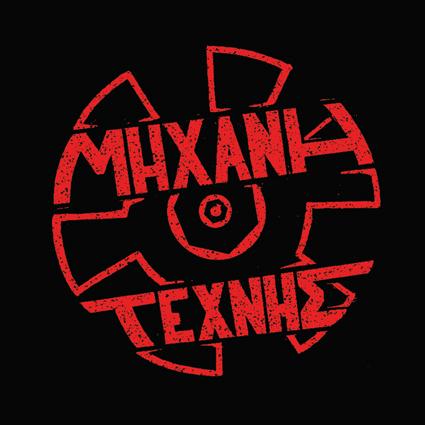 2004 Logo.jpg