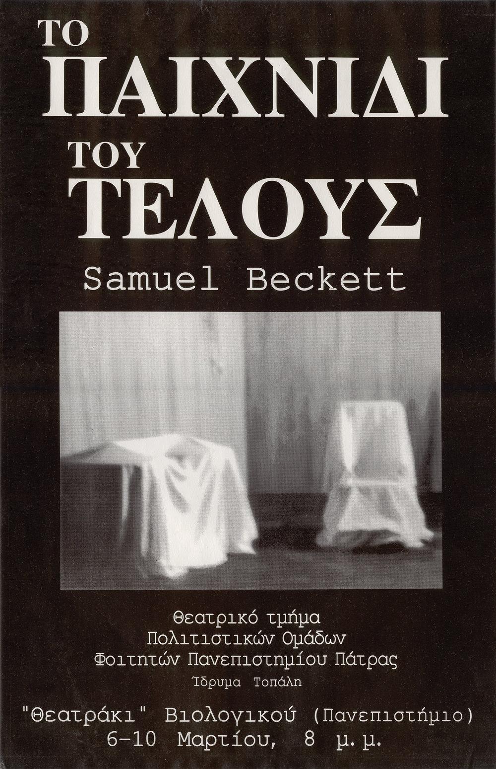 1998 Endgame by Samuel Beckett Poster.jpg