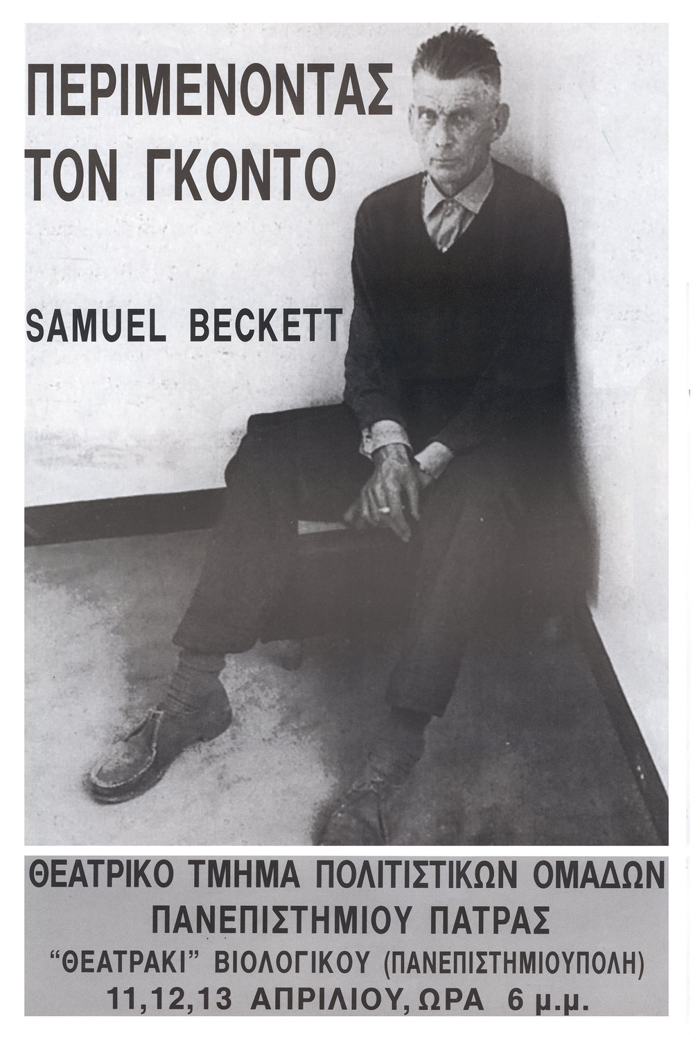 1997 Waiting for Godot by Samuel Beckett Poster.jpg