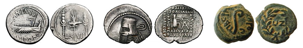 Common coins of the time of Jesus in the Holy Land: a Roman legionary denarius (left), a Parthian drachm (center) and a Pontius Pilate prutah (right)
