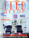 Cover_ELLE_Russia.jpg