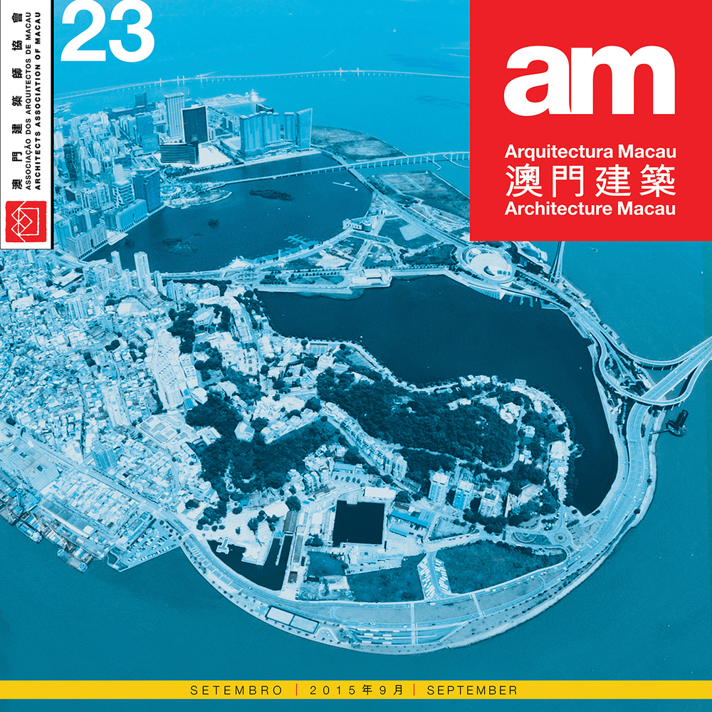 AM23cover.jpg