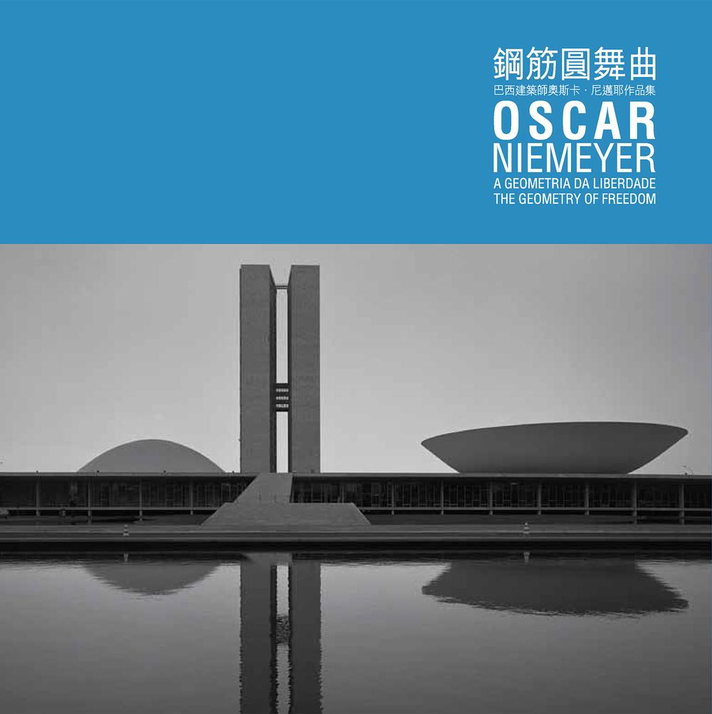 Oscar-cover.jpg