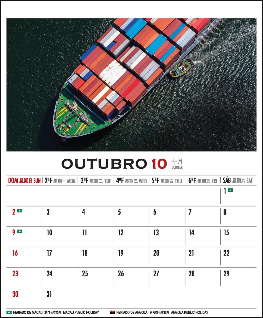 CalendarAngola2016-21.jpg