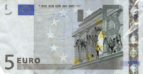 Graikų menininko Stefano pripiešiami žmonės simbolizuoja skurdo (austerity) politiką.