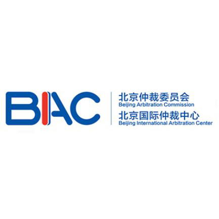 Beijing Arbitration Commission / Beijing International Arbitration Centre