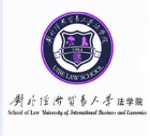 School of Law, University of International Business and Economics
