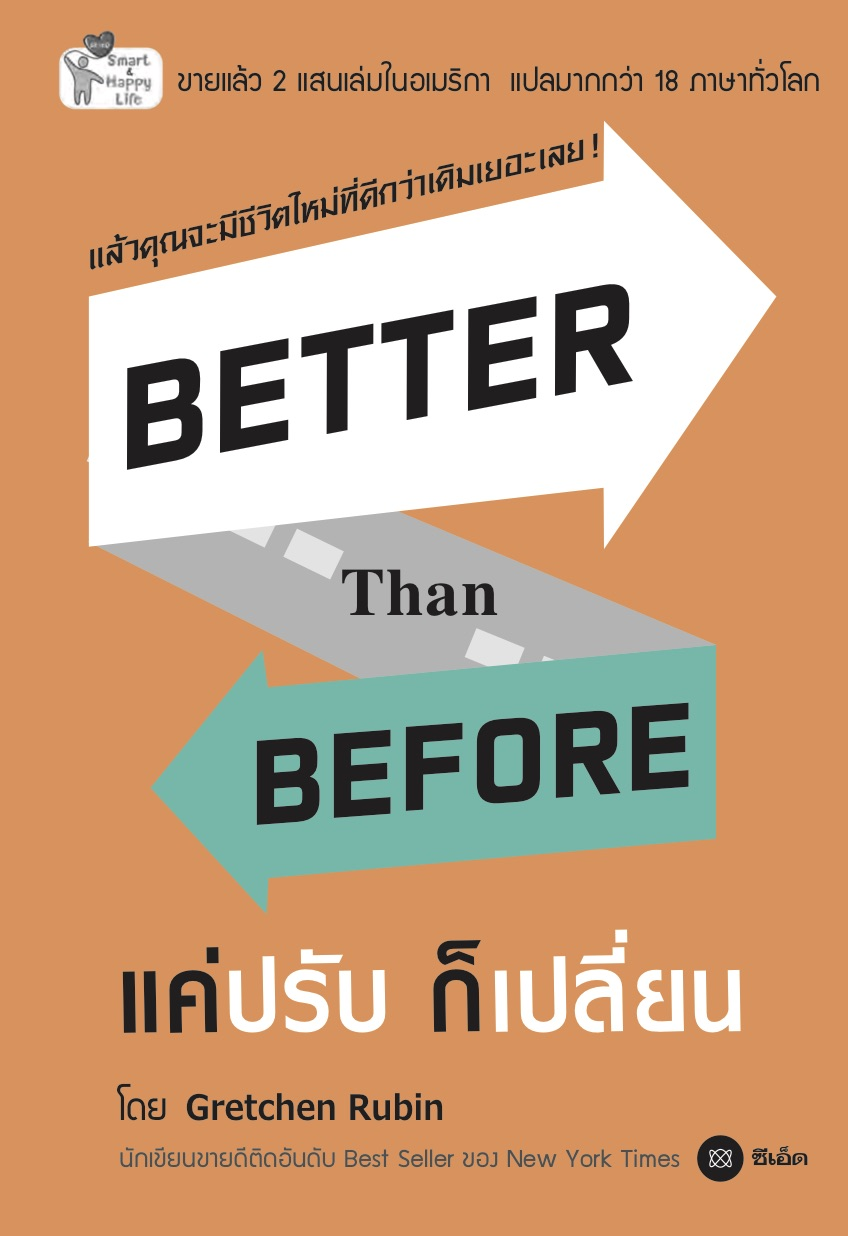 BTB.Thai.jpg