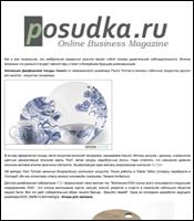 Posudka (Russia)