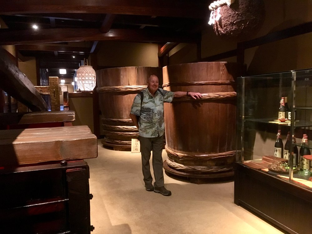 Original sake barrels