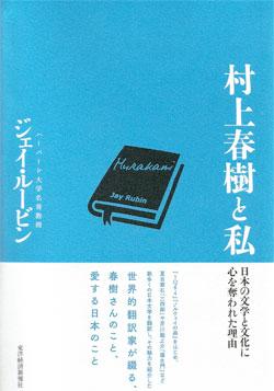 Publisher: 東洋経済新報社 ISBN : 9784492062029 Price: $23.99
