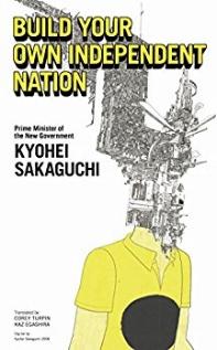 Build Your Own Independent Nation  Kyohei Sakagucih Price: $9.99  Buy Now