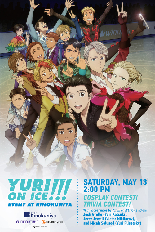 Kinokuniya-Event-Poster.jpg