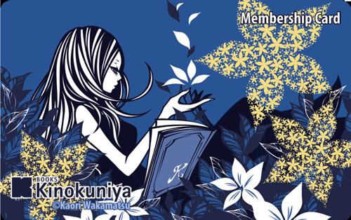 MembershipCard_WakamatsuKaori_Final-500.png