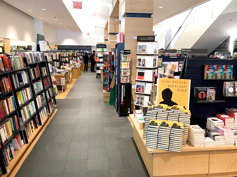 main-aisle.jpg