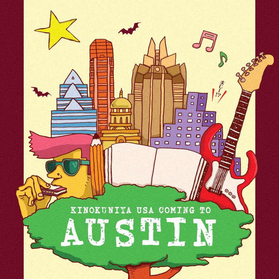 Austin_GrandOpeningbanner_sns4.jpg