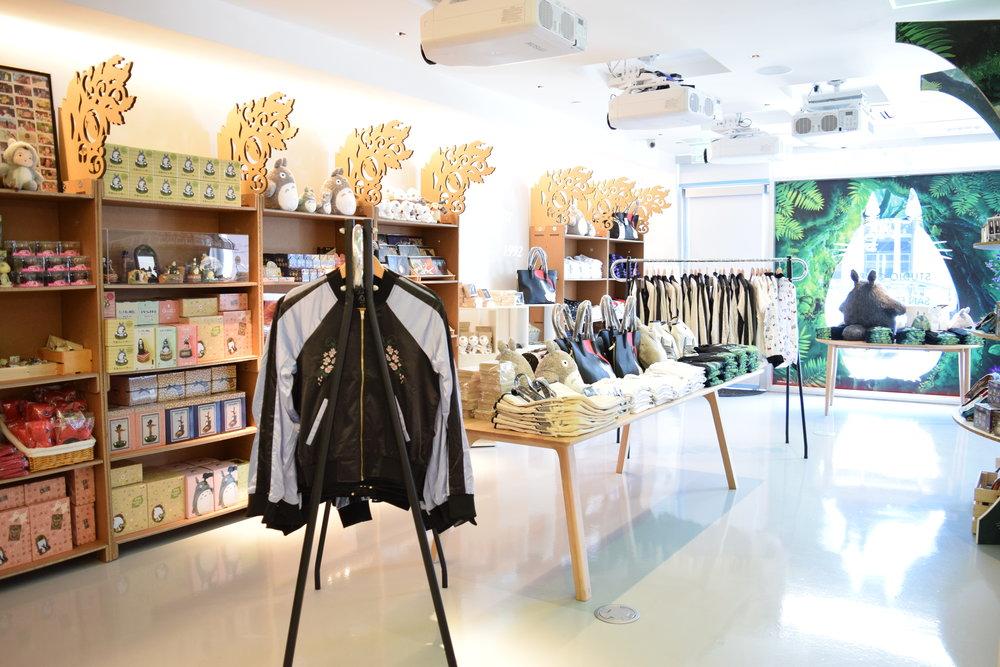 Store6.JPG