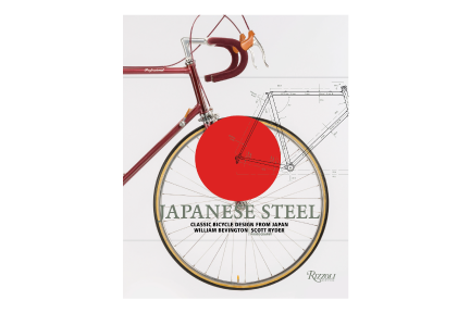 William-Bevington-Japanese-Steel_Oct-2018_squarespacethubnail.png