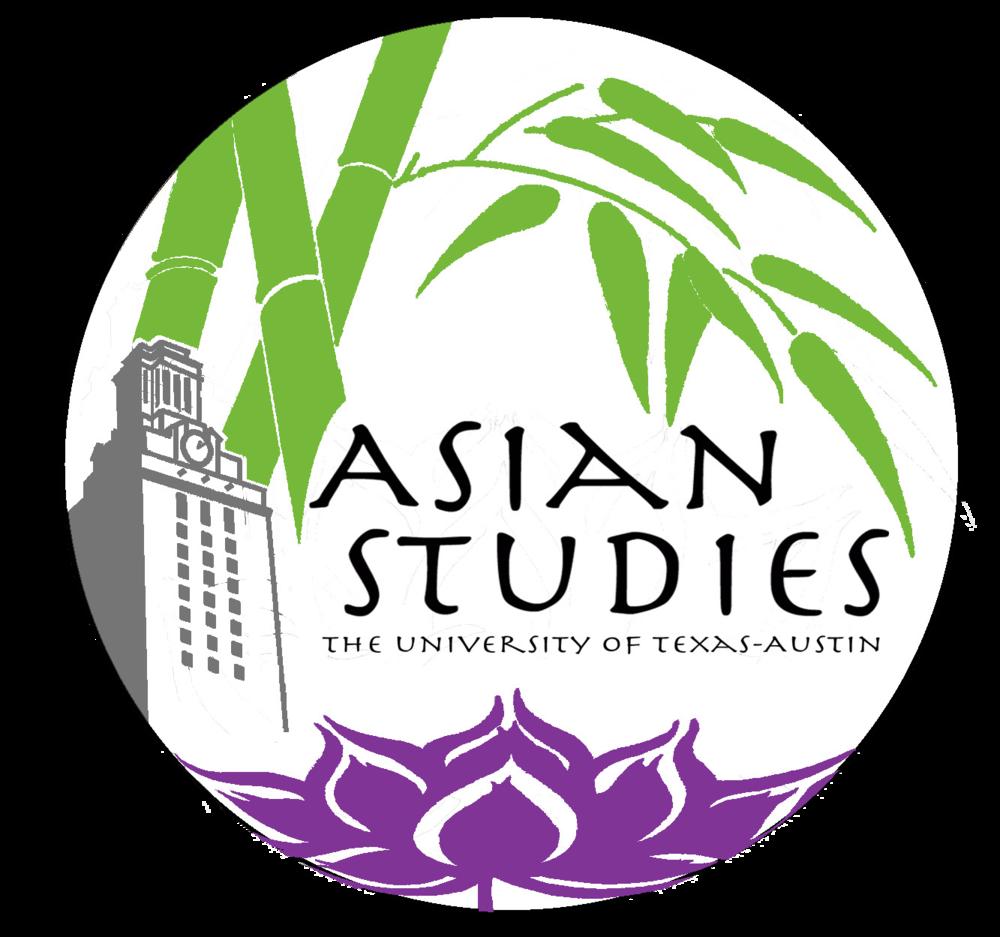 Asian Studies Logo (Color).jpg