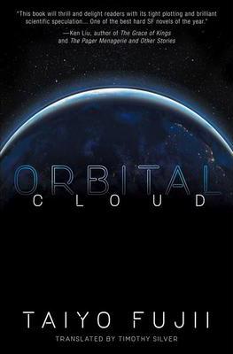 Staffpick_orbital-cloud.jpg