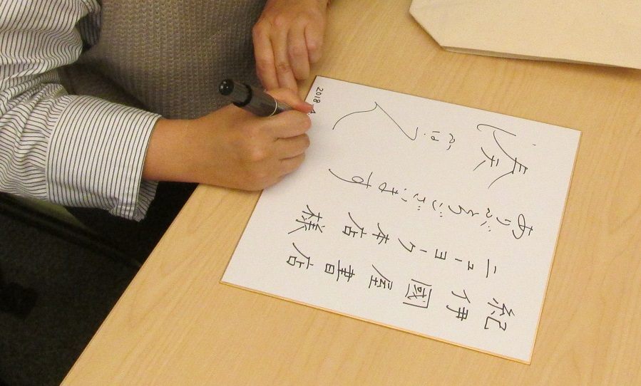 Minato Kanae 13.jpg