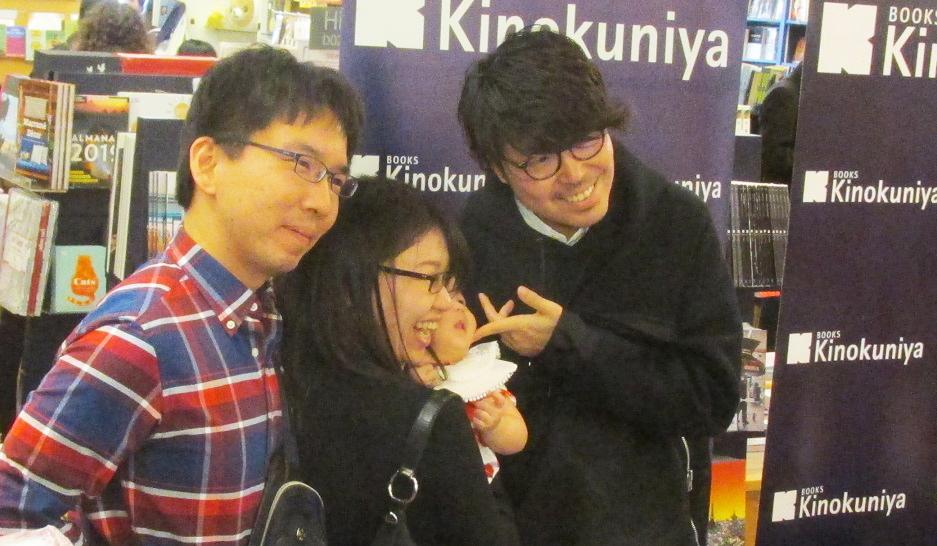 Genki Kawamura 9-edit.jpg