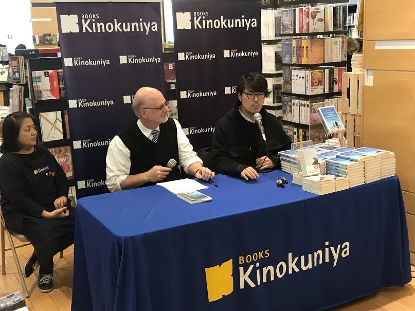 Genki Kawamura 2.JPG