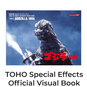 TOHO Special Effects Official Visual Book