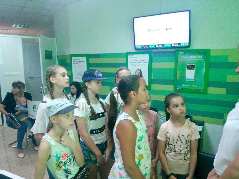 26 школа Леді Табір завершено.jpg