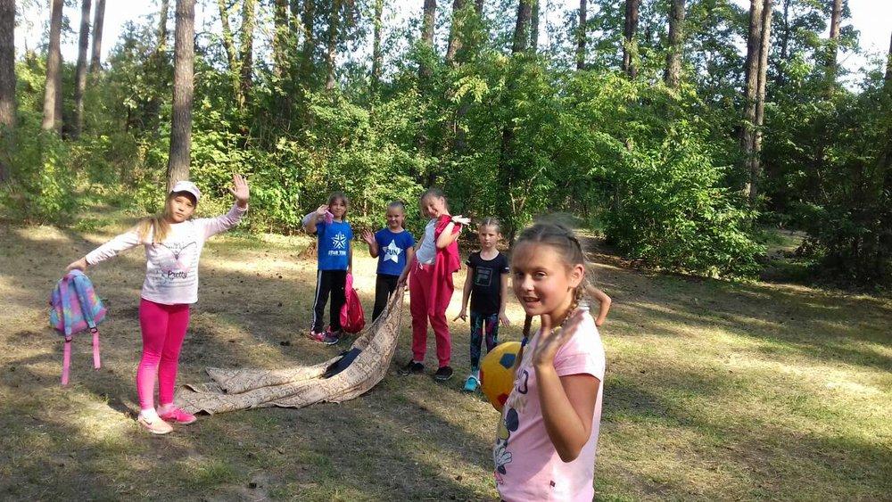 12 школа Леді похід в ліс.jpg
