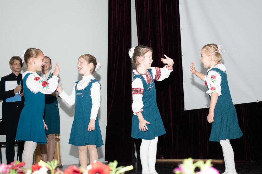 18 школа Леді День учителя.jpg