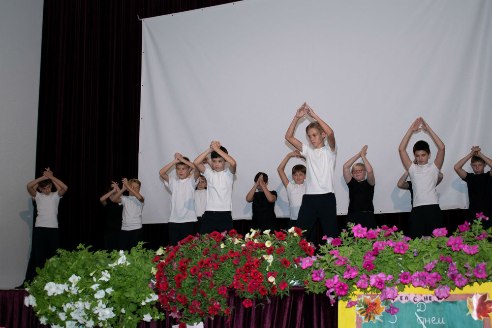 27 школа Леді День учителя.jpg
