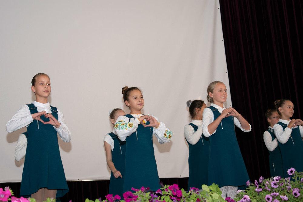 30 школа Леді День учителя.jpg