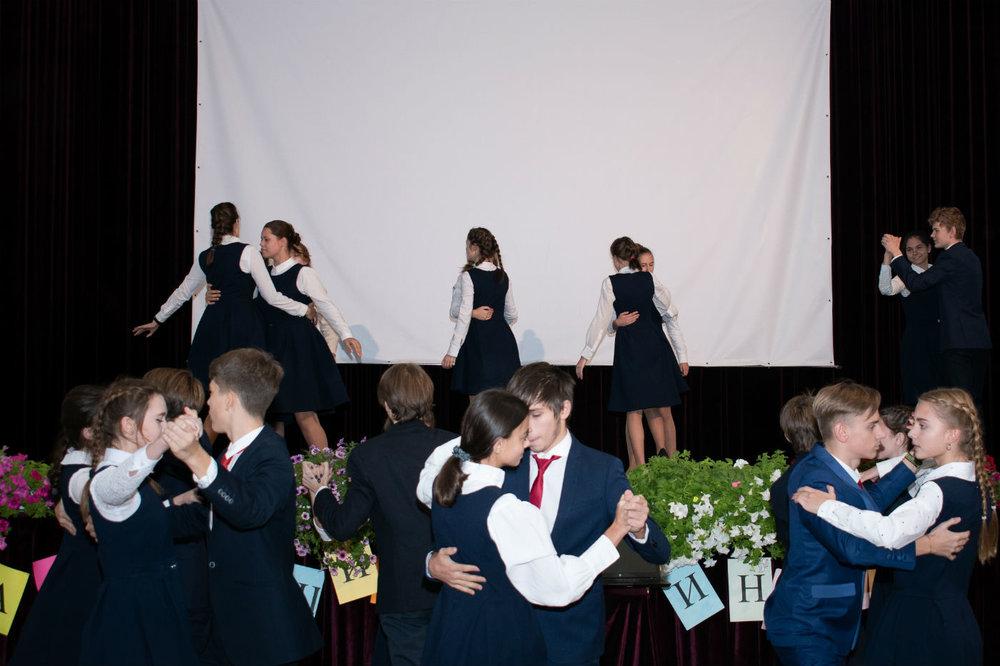 31 школа Леді День учителя.jpg
