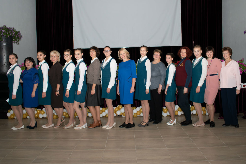 39 школа Леді День учителя.jpg