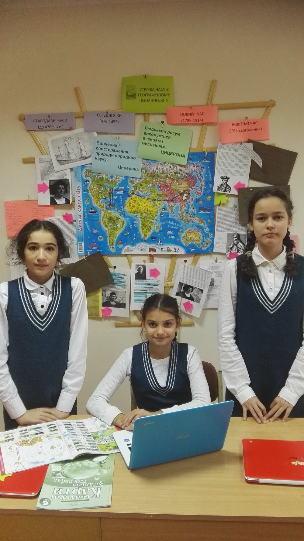 1 Школа Леді Проект з географії.jpg