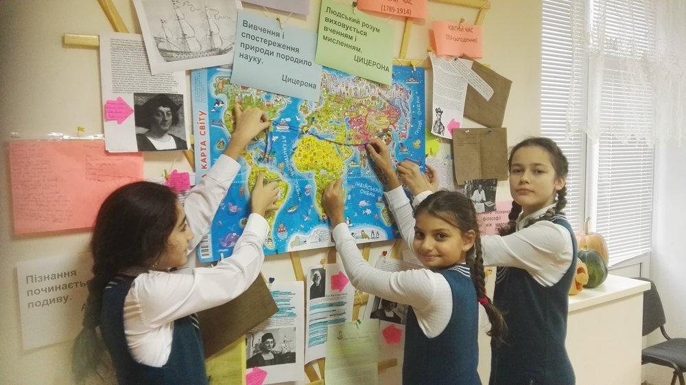 3 Школа Леді Проект з географії.jpg