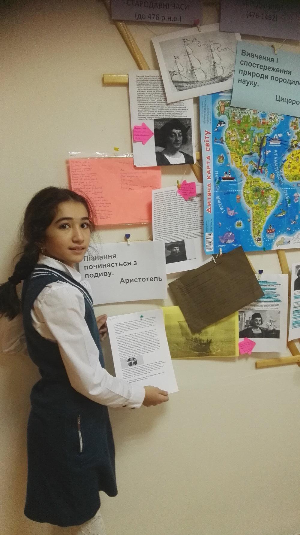 4 Школа Леді Проект з географії.jpg