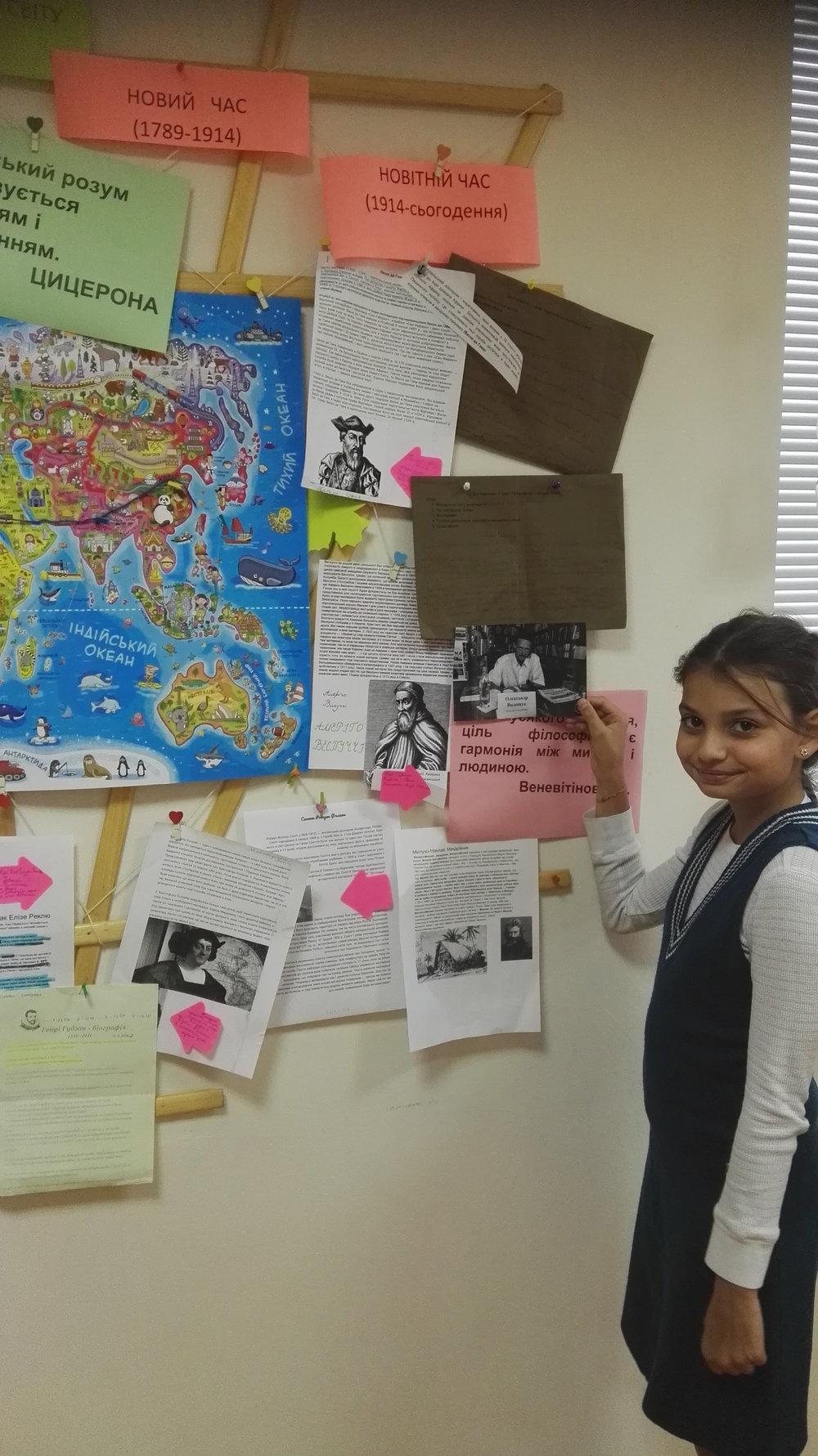5 Школа Леді Проект з географії.jpg