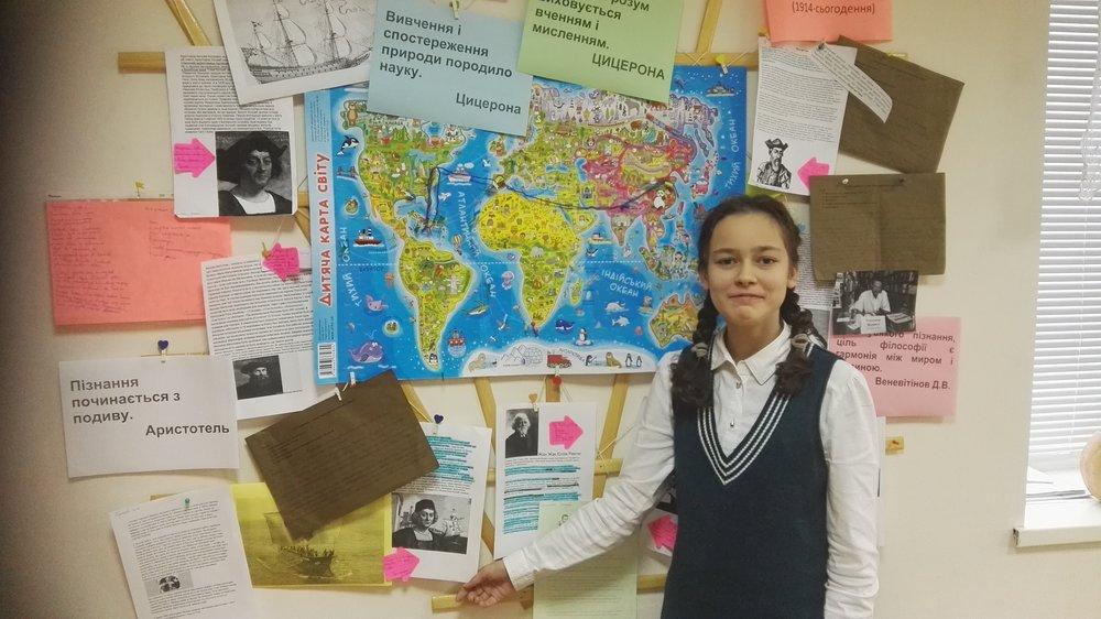 6 Школа Леді Проект з географії.jpg
