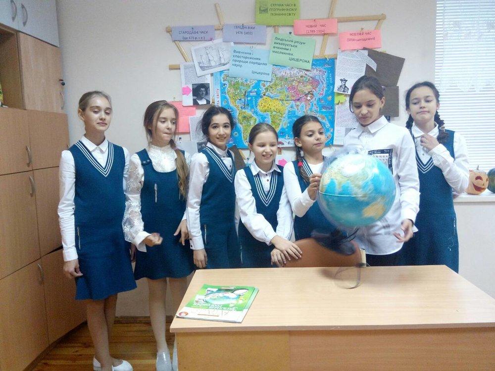 9 Школа Леді Проект з географії.jpg