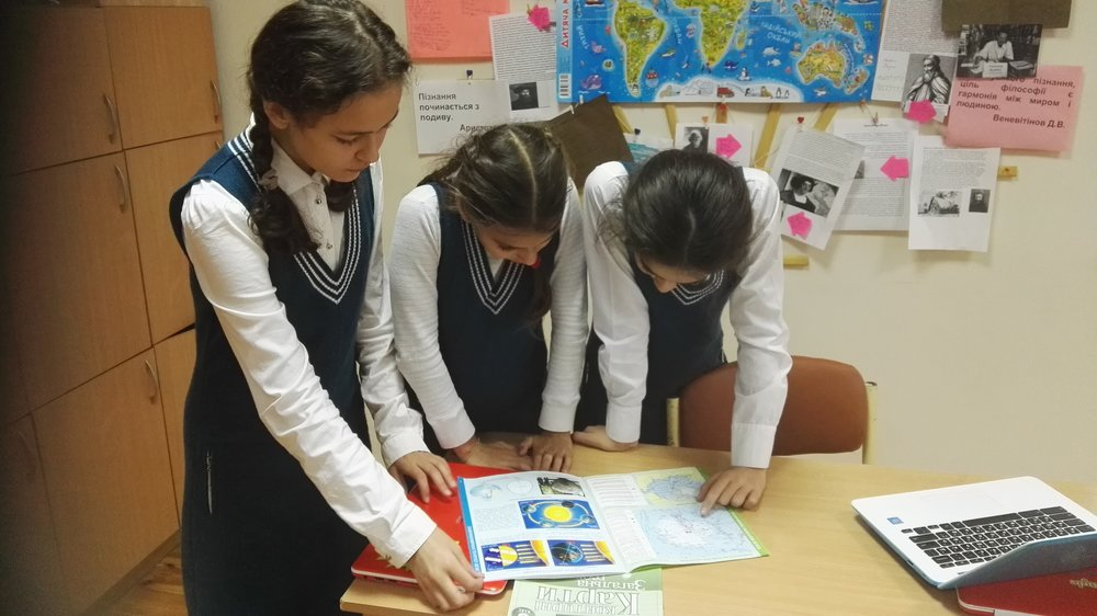 7 Школа Леді Проект з географії.jpg
