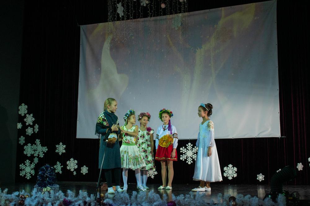 17.Школа Леді_Вистава 5 класу_Чари в новорічному лісі.jpg