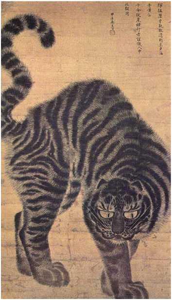 01 Korean Tiger.jpg