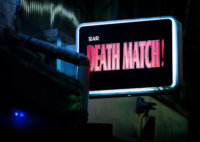 Golden_Gai_Death_Match