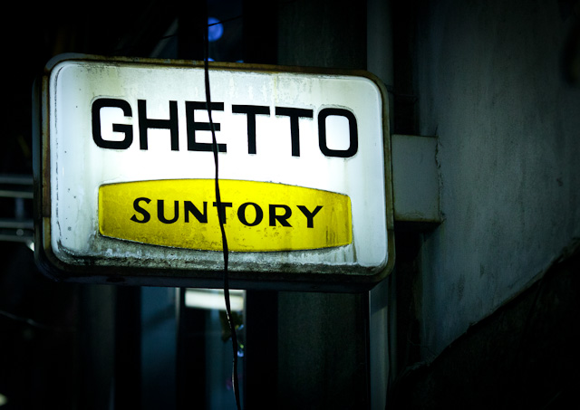 Golden_Gai_Ghetto