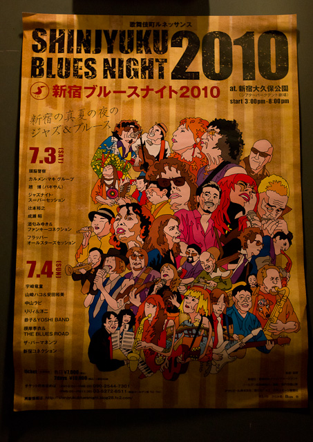 Golden_Gai_Shinjuku_Blues_Night