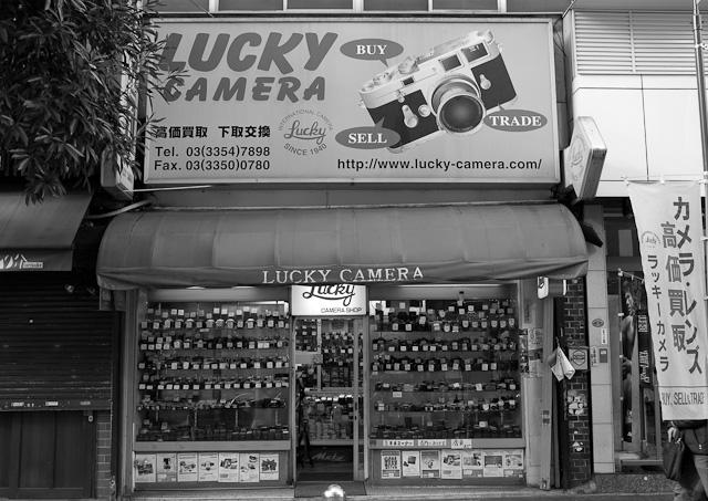 Lucky_Camera_1