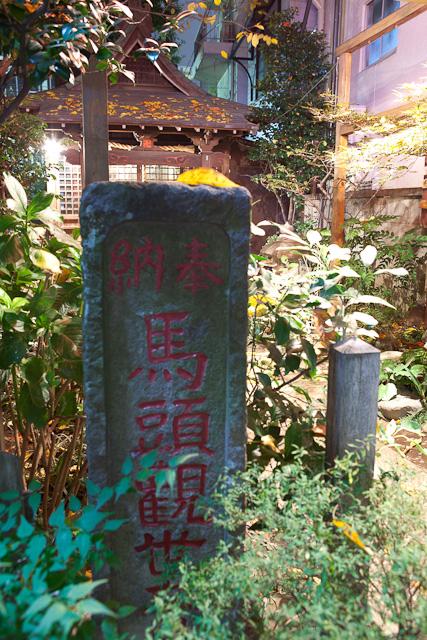 Meguro_Ginza_Kan-non_2